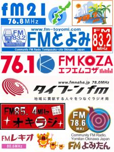 コミニティFM