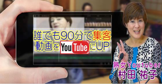 初心者動画講座5月