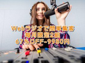 podcast-01