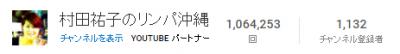 ゆうこりん動画数.fw