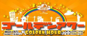 golden_top