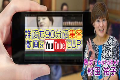 初心者動画講座7月.fw