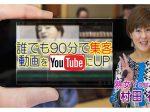 熟女YouTuber-720